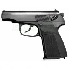 Pneumatinis pistoletas Baikal MP-654 K-20 Black 4,5 mm
