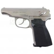 Pneumatinis pistoletas Baikal MP-654 K-24 Silver 4,5 mm