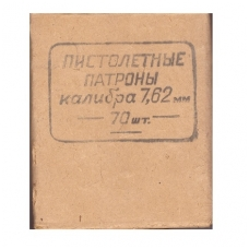TT 7,62x25 FMJ 5,5 g, 70 vnt.